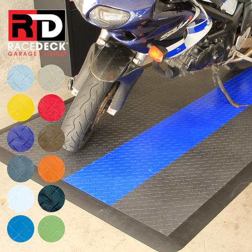 敷くだけでショップのようなガレージフロアに大変身! ガレージ フロアタイル[RACEDECK/レースデッキ/RACE DECK]バイク用 床 DIY ガレージ マット