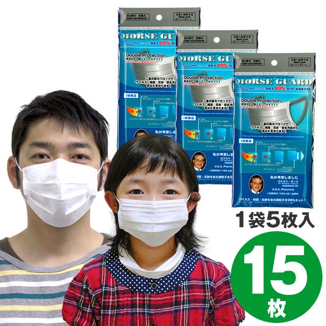 n99 vs n95 mask virus