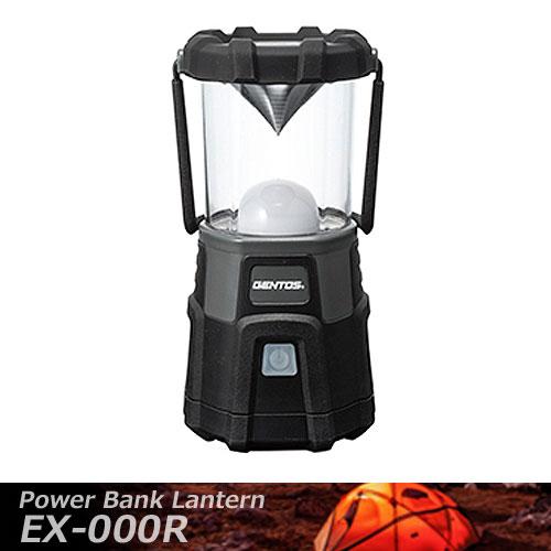 GENTOSLEDランタンライトパワーバンクランタン白色/暖色 キャンドルモードUSB充電式 給電可能調光可【EX-000R】