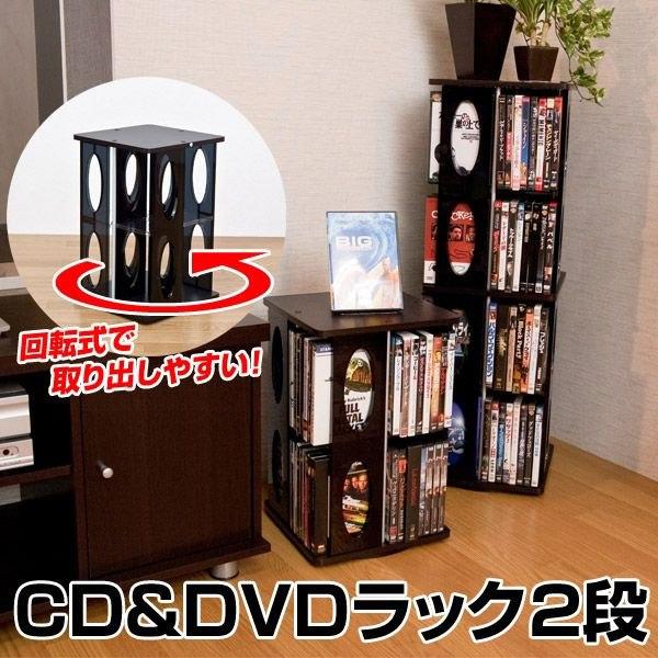 Cd Rack Dvd Slim Storage Fashionable Door With Rotating Tower