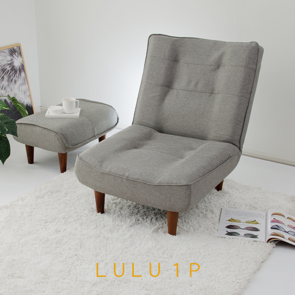 ソファー 1P リクライニング 座椅子 ファブリック PVC チェア 椅子 日本製