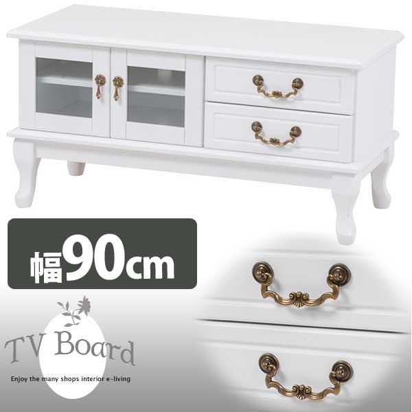 【半額以下】セール 猫脚 ホワイト テレビ台 ローボード 幅90cm アンティーク 可愛い
