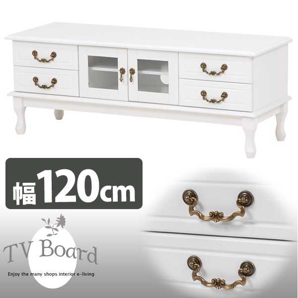 【半額以下】セール 猫脚 ホワイト テレビ台 ローボード 幅120cm アンティーク 可愛い