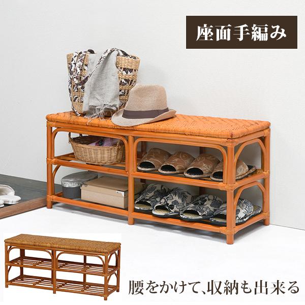 ラタンベンチ 幅90cm 脱衣所ベンチ 玄関ベンチ アジアン家具