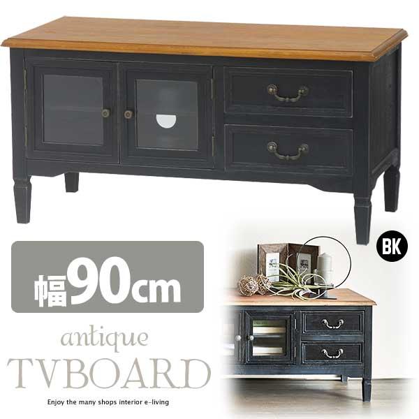 【半額以下】セール アンティーク ブラック テレビ台 ローボード 幅90cm レトロ