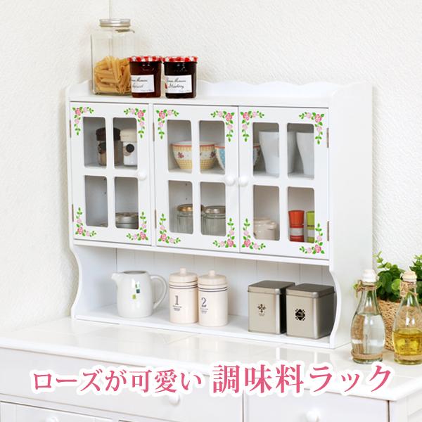 【半額以下】セール 調味料ラック おしゃれ 幅63cm 木製 スリム キッチン スパイスラック 完成品