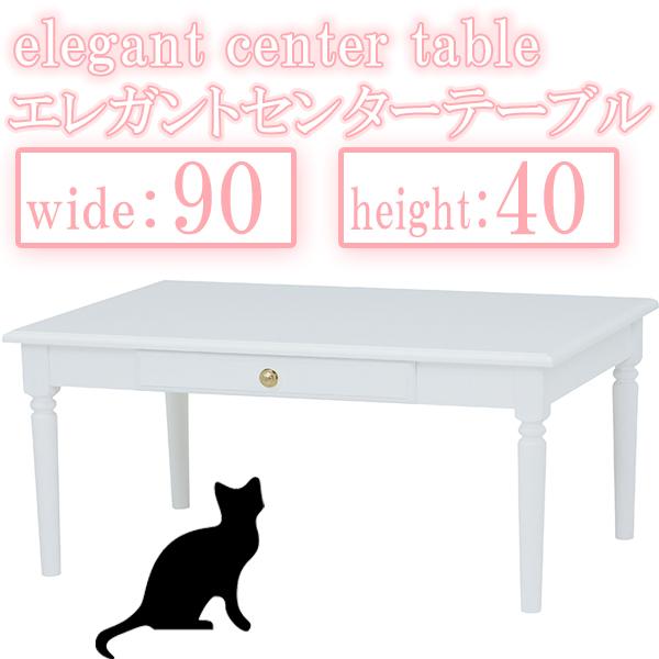 【半額以下】セール センターテーブル 木製 幅90 テーブル おしゃれ ローテーブル モダン シンプル アンティーク風