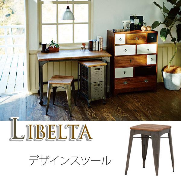 アンティーク家具 スツール チェア アイアンスツール 椅子 アンティーク スツール リベルタシリーズ