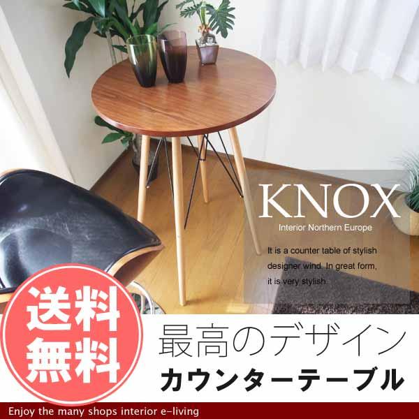 【最安値】 丸型カウンターテーブル 丸型, メンコスジャパン:f987ff26 --- jf-belver.pt