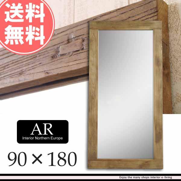 大型ビンテージ ミラー ニレ材 姿見 アンティーク 90×180cm