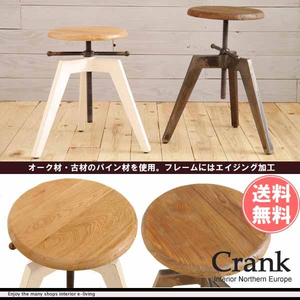 アンティーク家具 アイアンスツール 椅子 円形 丸イス アンティーク スツール