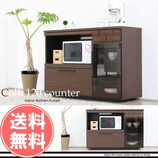 北欧キッチンカウンター収納テーブル アルダー材 日本製 完成品 幅119.6cm