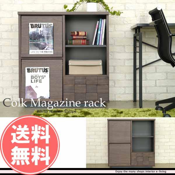 北欧ディスプレイラック マガジンラック アルダー材 日本製 完成品 幅80cm アルダー材 シェルフ