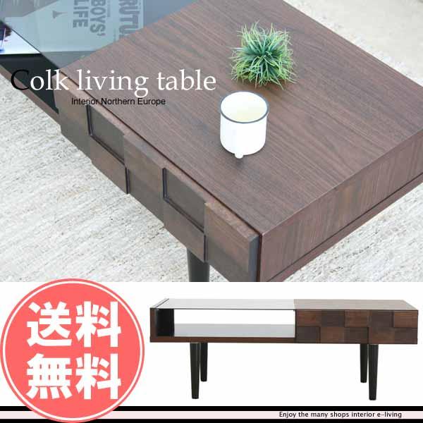 【スーパーセール限定価格】北欧センターテーブル ガラステーブル アルダー材 日本製 完成品 幅110cm