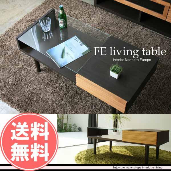 【スーパーセール限定価格】ガラステーブル アルダー材 北欧 完成品 幅100cm