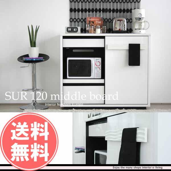 キッチンボード レンジ台 ホワイトブラック 日本製 完成品