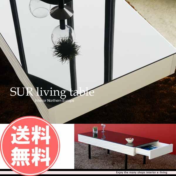 【スーパーセール限定価格】ガラステーブル ホワイトブラック 日本製 完成品