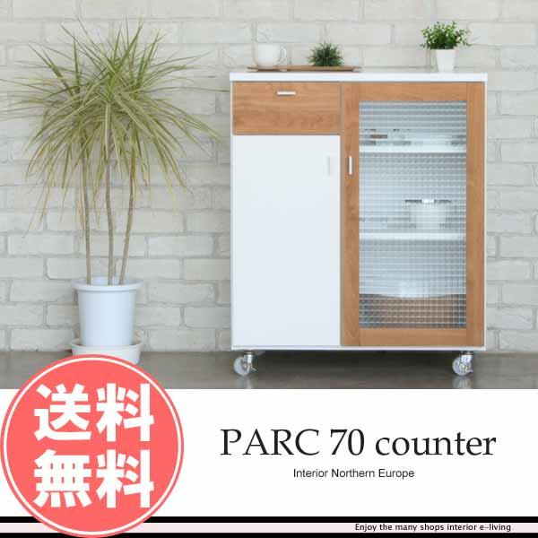 【スーパーセール限定価格】キッチンカウンターワゴン 完成品 日本製 カントリー