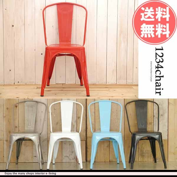 ダイニングチェア スチール ジェネリック家具 アンティーク デスクチェア 椅子
