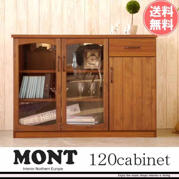 【スーパーセール限定価格】北欧家具 キャビネット サイドボード おしゃれ 飾り棚 日本製 完成品