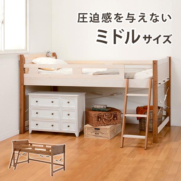 ロフトベッド ロータイプ 階段付き 木製 シングルベッド 宮付き 階段 コンセント付き