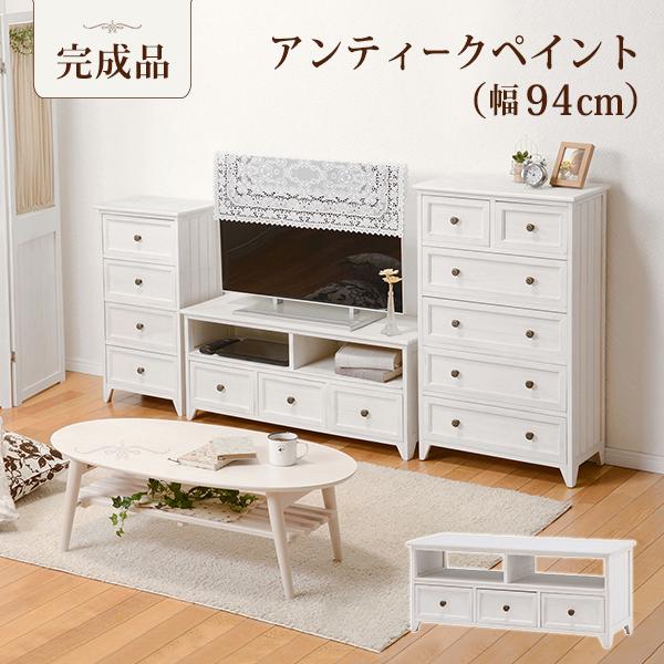 テレビ台 おしゃれ 白 完成品 ローボード テレビボード 収納