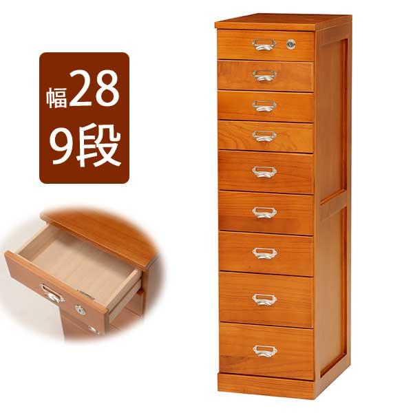 【半額以下】セール 多段チェスト 書類 キャスター付き 木製 アンティーク ブラウン 引き出し スリムチェスト