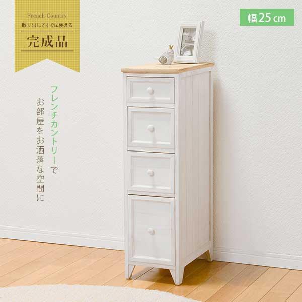【半額以下】セール 隙間収納 25cm アンティーク チェスト 木製 白 ホワイト