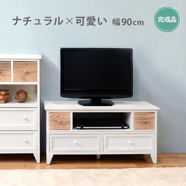 【半額以下】アンティーク調 テレビ台 ローボード 幅90cm 完成品 収納 おしゃれ 白 ホワイト