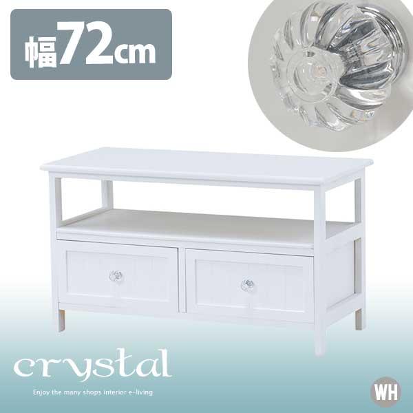 【半額以下】セール テレビ台 収納付き ホワイト ローボード テレビボード アンティーク調 おしゃれ かわいい シンプル 木製