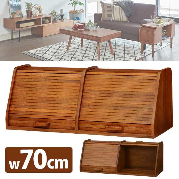 【半額以下】セール ブレッドケース 幅70cm おしゃれ カウンター上収納 木製 北欧 収納ケース レトロ アンティーク
