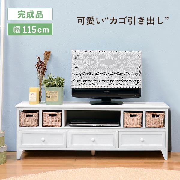 【半額以下】アンティーク調 テレビ台 ローボード 幅115cm 完成品 収納 おしゃれ 白 ホワイト