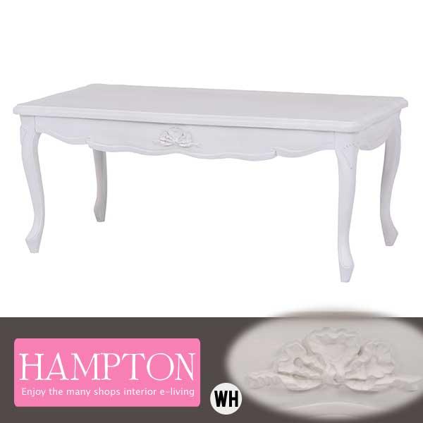 【半額以下】セール センターテーブル ローテーブル 幅100cm アンティーク家具 ホワイト 白 姫系 可愛い