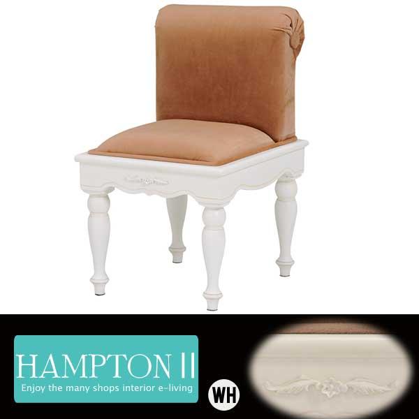 【半額以下】セール アンティーク家具 ホワイト 椅子 スツール 姫系 可愛い マホガニー デスクチェア