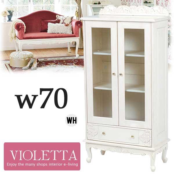 【半額以下】ガラスキャビネット サイドボード 幅70cm アンティーク家具 ホワイト 白 姫系 可愛い リビング収納 完成品 コレクションケース