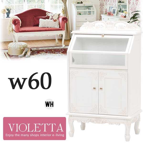 【半額以下】セール ガラスキャビネット サイドボード 幅60cm アンティーク家具 ホワイト 白 姫系 可愛い リビング収納 完成品 コレクションケース
