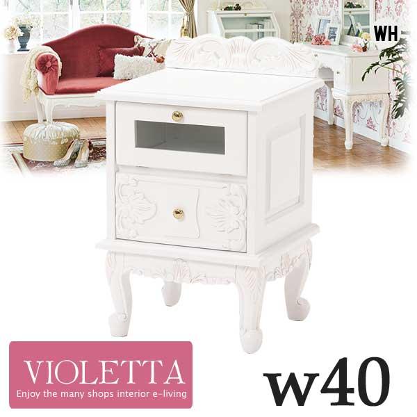 【半額以下】セール サイドチェスト アンティーク家具 ホワイト サイドテーブル ベッドテーブル 姫系 可愛い