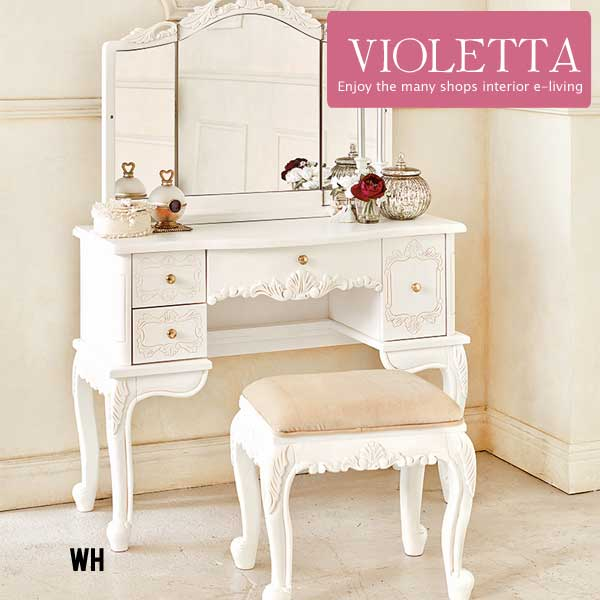 【半額以下】セール アンティーク家具 ホワイト ドレッサー 化粧台 鏡台 姫系 可愛い 三面鏡 スツール付き