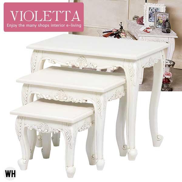 ネストテーブルセット サイドテーブル ベッドテーブル アンティーク家具 ホワイト 姫系 可愛い ねこ脚