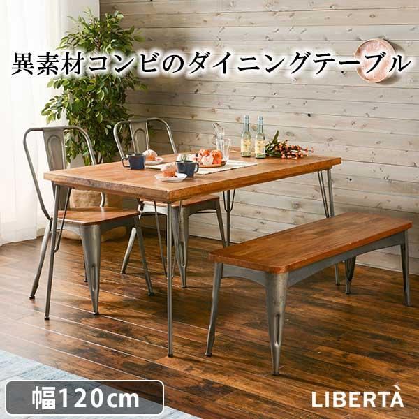 【半額以下】ダイニングテーブル 単品 120cm おしゃれ アイアン スチール 木製 ビンテージ マンゴー材 アンティーク調