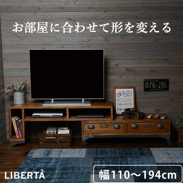 【半額以下】コーナー テレビ台 伸縮 110~194cm おしゃれ 木製 アイアン スチール ビンテージ マンゴー材 アンティーク調