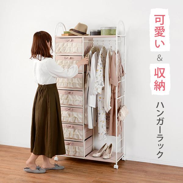 【半額以下】セール ハンガーラック キャスター付き スチール製 頑丈 省スペース おしゃれ アイアン 衣類収納 エレガント かわいい