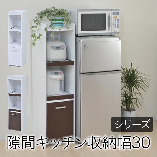 キッチンラック おしゃれ 安い 収納 隙間ミニキッチン H120 キッチンラック スリム すきま 隙間収納 収納 ラック ホワイト 白