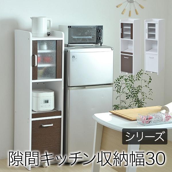 キッチンラック おしゃれ 安い 収納 隙間ミニキッチン キッチンラック スリム すきま 隙間収納 収納 ラック ホワイト 白