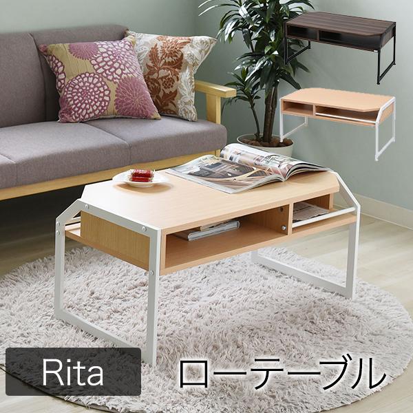 リビングテーブル 収納 北欧 おしゃれ コンパクト Rita デザイン家具 テーブル ロータイプ コーヒーテーブル カフェテーブル ミニテーブル ソファテーブル コンパクトテーブル