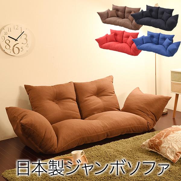 カウチソファ 2人掛け コンパクト おしゃれ 安い ソファーベッド リクライニングソファ ロータイプソファ