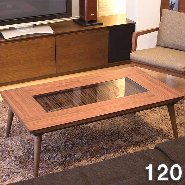 【半額以下】セール こたつ テーブル 長方形 家具調コタツ120 こたつ テーブル コタツ 長方形 幅120 強化ガラス入り