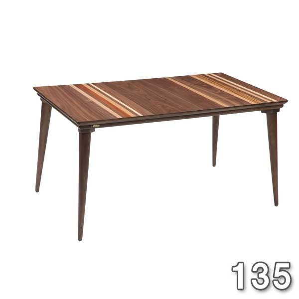 【半額以下】セール ダイニングこたつテーブル ハイタイプこたつ こたつ 長方形 135 本体 こたつテーブル 家具調コタツこたつテーブル おしゃれ 木製 北欧