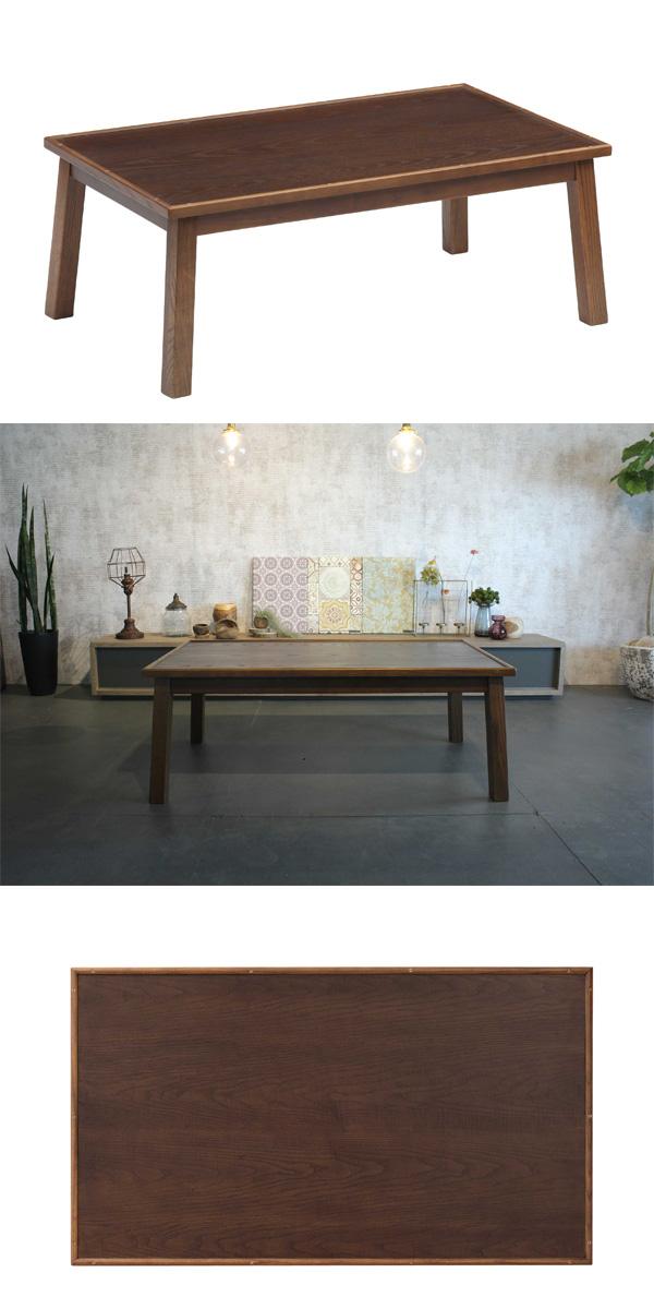 【半額以下】セール こたつ テーブル 長方形 家具調コタツ105 こたつ コタツ  おしゃれ 北欧 アッシュ ヴィンテージ