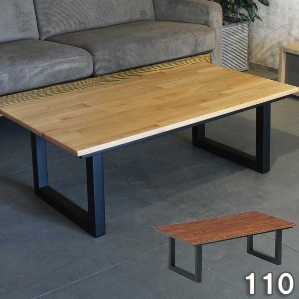 【半額以下】セール こたつ テーブル 長方形 家具調コタツ110 こたつ コタツ おしゃれ 北欧 オーク